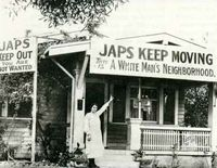 Japanese internment camp 1